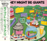 They Might Be Giants [Elektra Japanese Reissue]