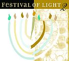 Festival Of Light 2 compilation cover